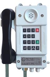Взрывозащищенный телефонный аппарат с номеронабирателем и световой индикацией вызова ТАШ-11ЕхВ-С