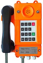 Общепромышленный телефонный аппарат с номеронабирателем и световой индикацией вызова ТАШ-11П-С