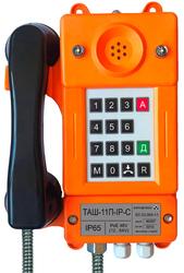 Общепромышленный телефонный аппарат с номеронабирателем и световой индикацией вызова ТАШ-11П-IP-С
