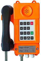 Общепромышленный телефонный аппарат с номеронабирателем ТАШ-11П-IP
