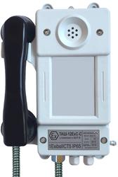 Взрывозащищенный телефонный аппарат без номеронабирателя со световой индикацией вызова ТАШ-12ЕхС-С