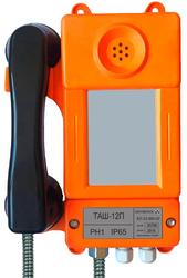 Общепромышленный телефонный аппарат без номеронабирателя ТАШ-12П