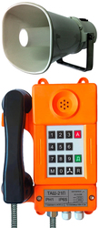 Общепромышленный телефонный аппарат с номеронабирателем и громкоговорящей связью ТАШ-21П