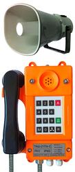 Общепромышленный телефонный аппарат с номеронабирателем и световой индикацией вызова ТАШ-21ПА-С