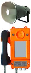 Общепромышленный телефонный аппарат без номеронабирателя с громкоговорящей связью ТАШ-22П-С