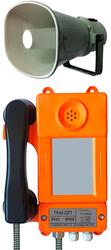 Общепромышленный телефонный аппарат без номеронабирателя с громкоговорящей связью ТАШ-22П