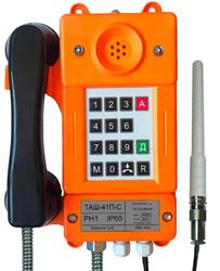 Общепромышленный телефонный аппарат с номеронабирателем для беспроводной связи ТАШ-41П-С